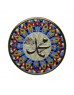 Plate 28cms Andalusian...