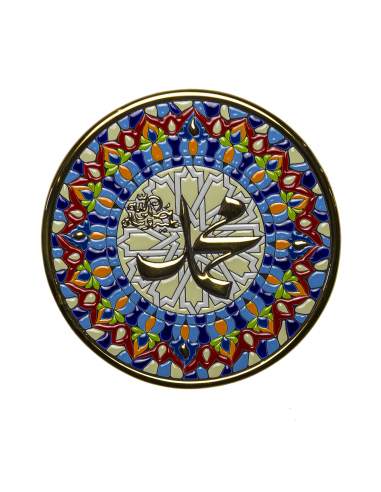 Plate 28cms Andalusian artistic...