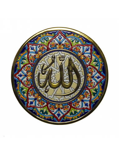 Plate 32 cms Andalusian artistic...