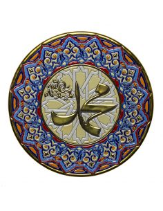 Plate 40 cms Andalusian...