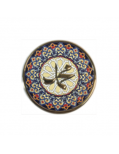 Plate 21cms Andalusian...