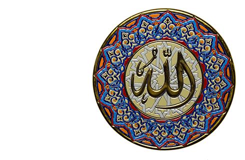 coleccion platos arabes ceramica
